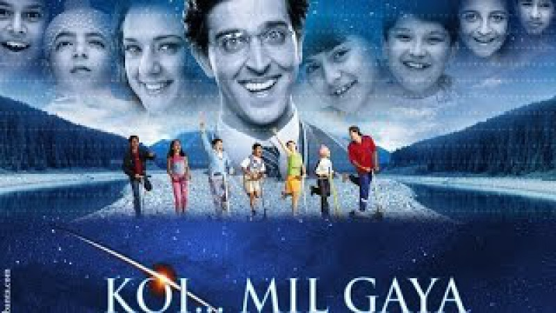 Koi Mil Gaya full movie 2003