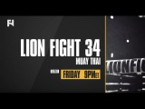 Lion Fight 34 LIVE Fri., Feb. 3, 2017 at 9 p.m. ET on FN Canada and International