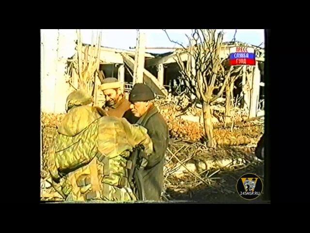 Chechen_War Чечня, Грозный 2000г.