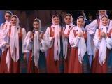 Хор Пятницкого. Поппури русских народных песен