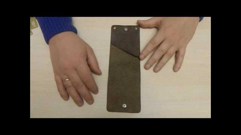 Кошелек Lucky Exclusive Wallet rivet 2