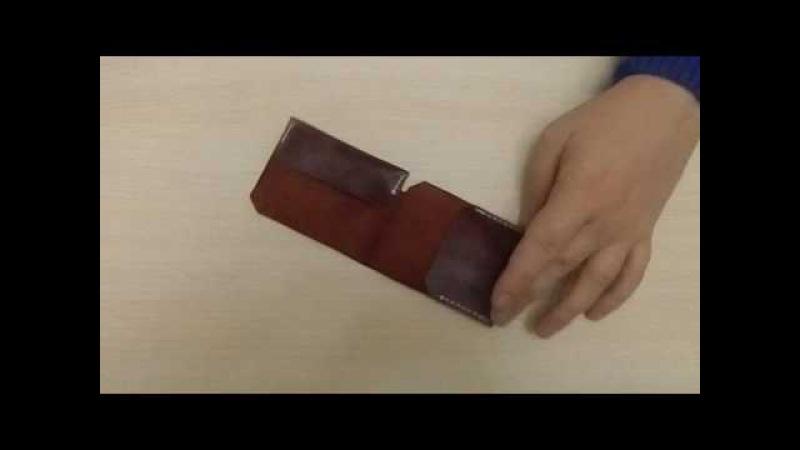 Кошелек Lucky Exclusive Minimal wallet