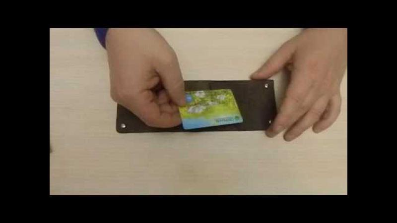 Кошелек Lucky Exclusive Wallet rivet