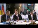 Путин прилетел в Берлин Сурков ехидно улыбается на этом сходняке 19 окт 2016