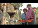 박형식, 늠름한 모습으로 사향 고양이 구조 @김병만의 정글의 법칙 20150508