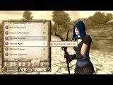 Bella amp Anderson - обзор мода Компаньоны-питомцы / Companions-Pets v.1.0 для Oblivion