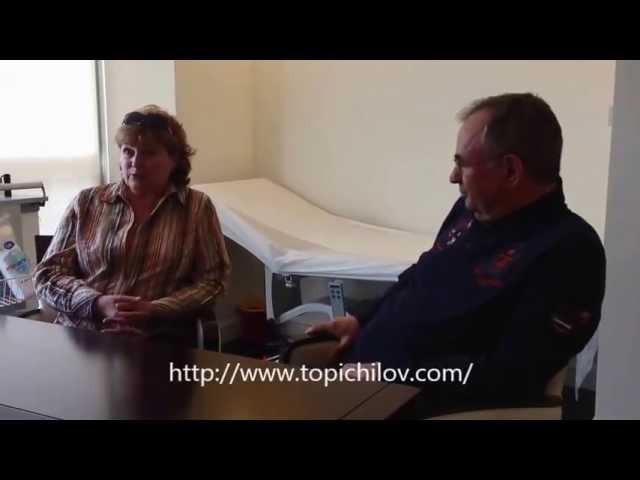 Лечение аденомы простаты в Израиле - отзыв пациентов Топ Ихилов Клиник