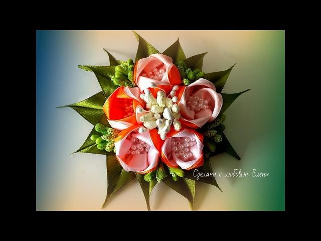Flower Kanzashi Master Class hand made DIY Канзаши мастер класс, заколка с тюльпанами