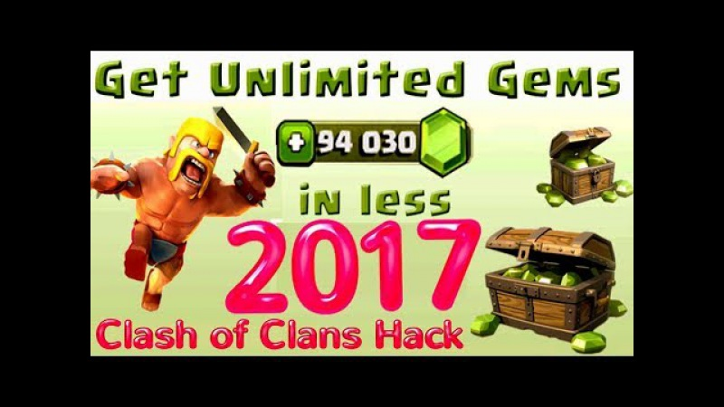 CLASH OF CLANS UNLIMITED GEMS HACK 2017 - How to Hack Clash of Clans 2017