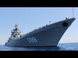 Самый мощный и самый защищенный надводный корабль в мире. Петр Великий