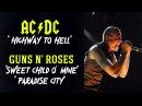 Честер Беннингтон мог спеть любую песню Highway To Hell Sweet Child Paradise City