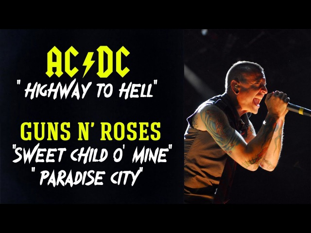 Честер Беннингтон мог спеть любую песню - Highway To Hell, Sweet Child, Paradise City