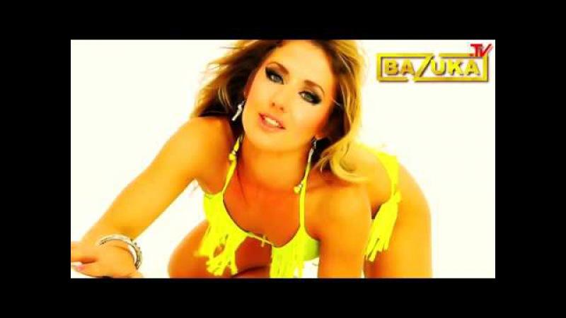 Базука Секси клип 2015