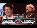 Kevin Smith vs Elijah Wood CELEBRITY MOVIE FIGHTS LIVE