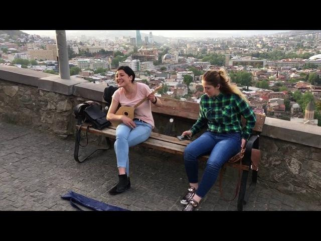 Грузинская песня на пандури (крепость Нарикала, Тбилиси)