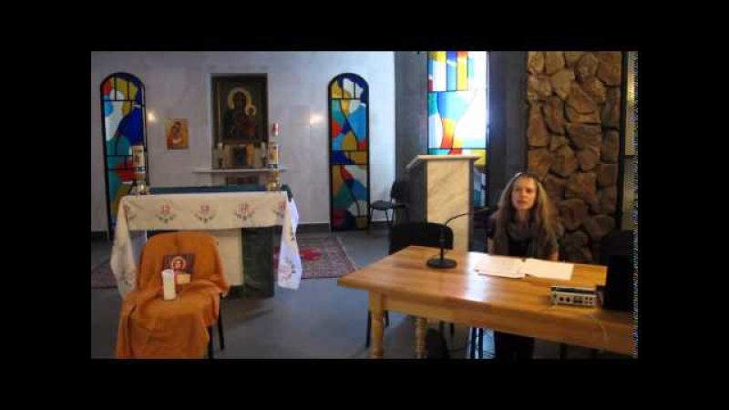 Мария Захарова Obl OSB «Христианская медитация в традиции о.Джона Мейна OSB» (Одесcа, ...