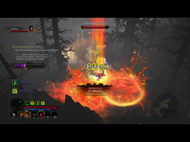 Diablo III: Reaper of Souls – Ultimate Evil Edition : варвар соло 70 вп