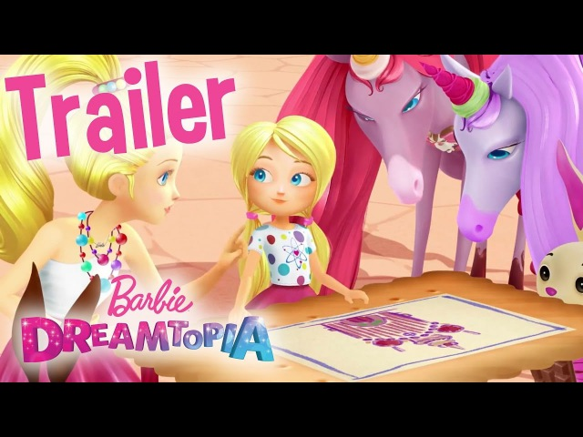 Трейлер Barbie Dreamtopia Фестиваль веселья | Barbie