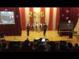 Слёт кадетов 2016 Визитка