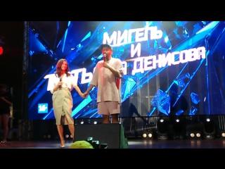 Мигель и Татьяна Денисова. Танцы