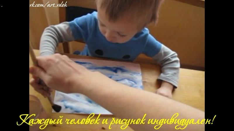 Снимаем Стресс! - Терапия Акварелью для детей и родителей!