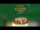 Лист ожидания (2000) | Lista de espera