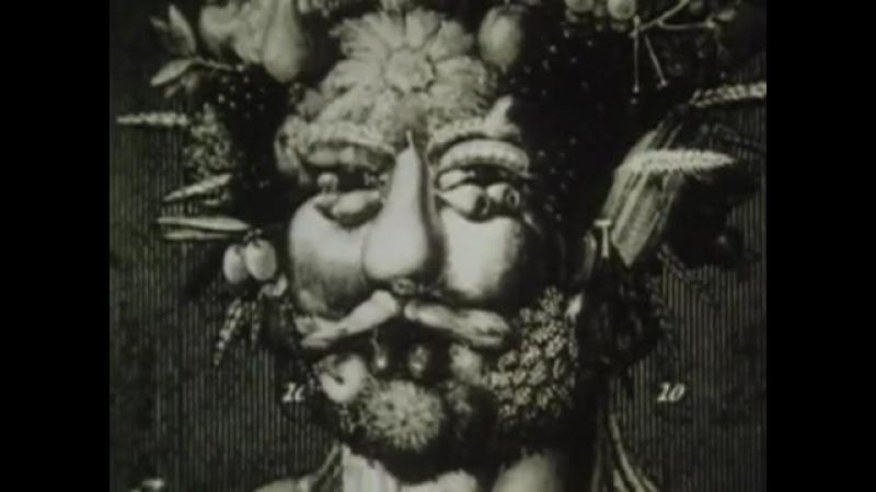 Кабинет Яна Шванкмайера (Стивен Куэй,Тимоти Куэй,1984)