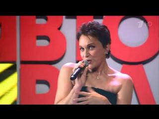 Ricchi e Poveri - Voulez Vous Dancer 2012i / Рикки и Повери