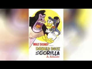 Дональд Дак и горилла (1944) | Donald Duck and the Gorilla