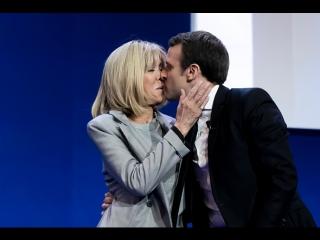 Президент Франции Эммануэль Макрон и Брижит Тронье