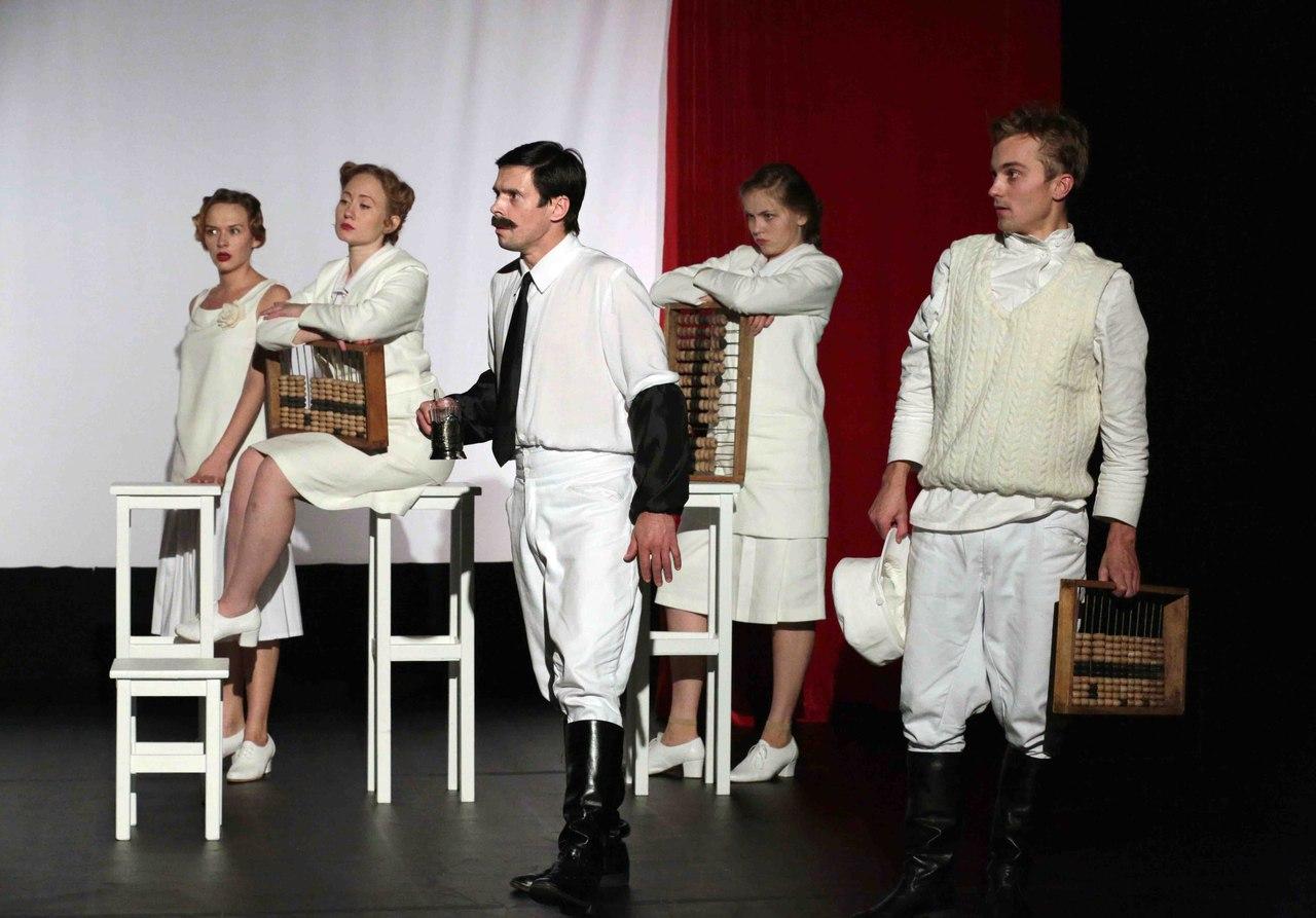 Гадюка. Театр юных зрителей имени А. А. Брянцева