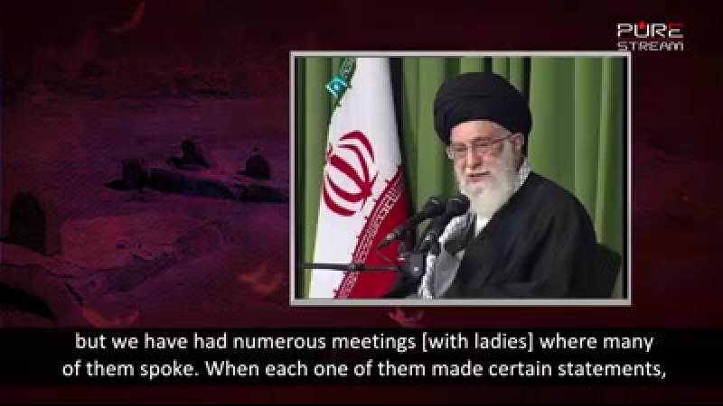 🎦 The Women Of The Islamic System Are Truly A Source Of Honour | Imam Sayyid Ali Khamenei  Duration: 3:37