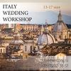 Свадебные воркшопы в Европе. Wedding Cruise 2017