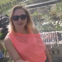 Таня Лавриненко