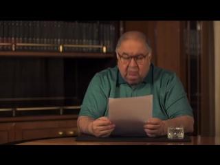 Усманов - второе видеообращение к либеральным петухам (VHS Video)