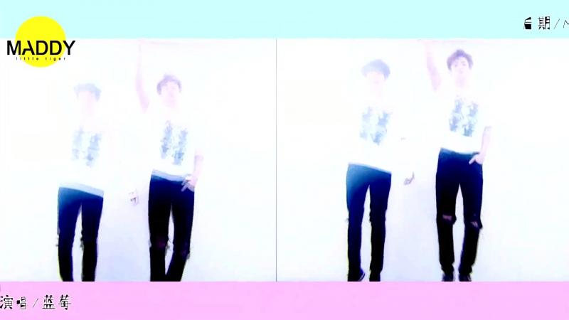 【CHANBAEK】- PPCB(PPAP parody)