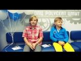 Интервью со Дня открытых дверей Polycent (02.09.17)