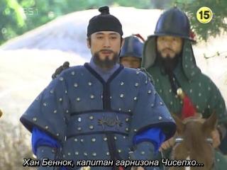 [Сабы Кот Изерлонский / ClubFate] - 076/104 - Бессмертный флотоводец Ли Сунсин / The Immortal Lee Soon-Shin (2004-2005/Юж.Корея)