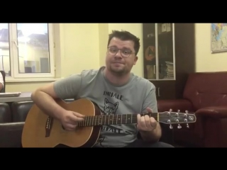 Эдуард Суровый - песнь про отдых