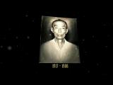 Nguyen Duy Hai - Нгуен Зюи Хай (1917 - 2017)