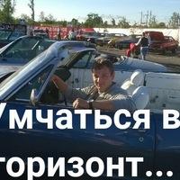 Maks Шарофеев