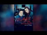Стюарт Прошлая жизнь (2007)  Stuart A Life Backwards