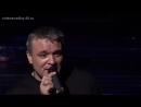 Vlc-record-Александр Дюмин - Концерт памяти.mp4-.mp4