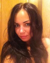 Алена Трофимова