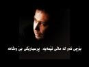 Mohsen_Chavoshi_Madar_zher_nusi_kurdi