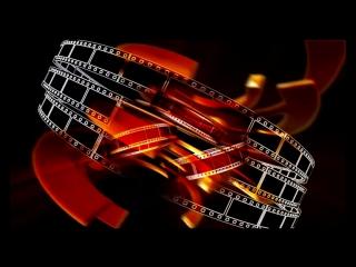 Футажи для видеомонтажа начало фильма_+
