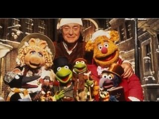 Рождественская сказка Маппетов \ The Muppet Christmas Carol