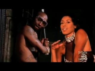 2Pac feat. K-Ci & JoJo - Toss It Up