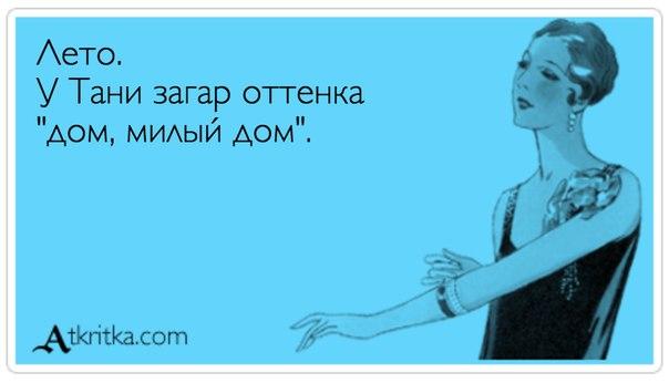 Фото №456239594 со страницы Татьяны Афанасьевой