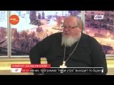 Секретарь Челябинской епархии протоиерей Игорь Шестаков отвечает на вопросы о посте в эфире передачи